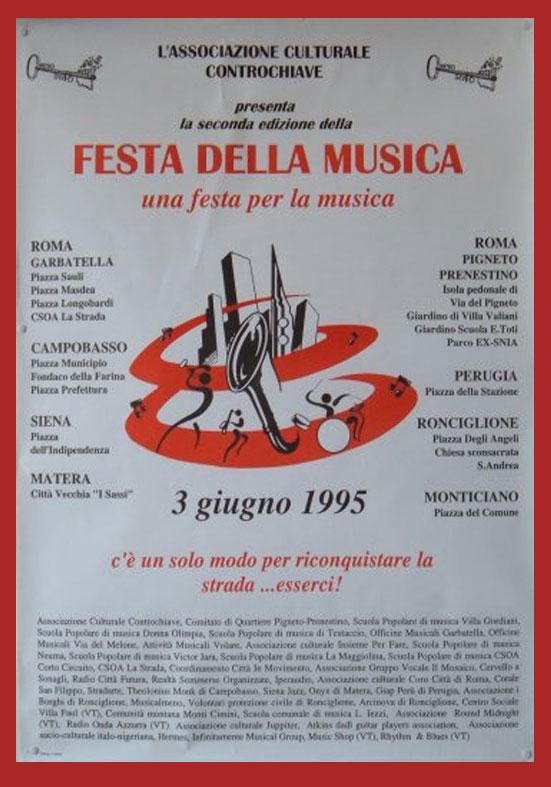 1995_a
