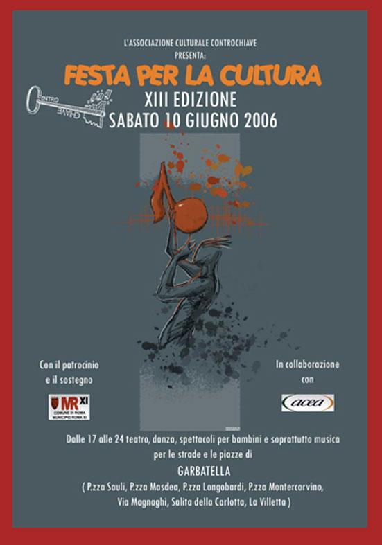 2006_a